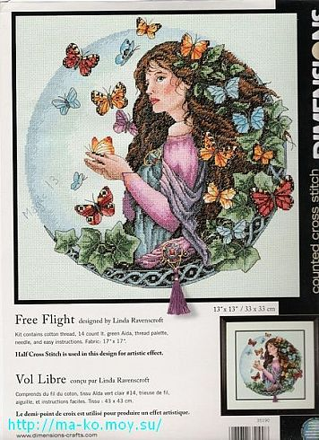 Dimensions 35190_Free Flight_Picture